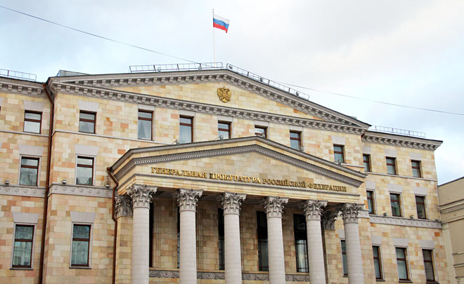 Генеральная прокуратура: регионы Российской Федерации приняли практически 100 тыс. противоречащих нормам законов