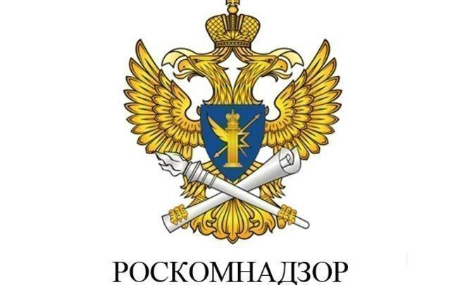 ВРоскомнадзор поступило 46 тыс. жалоб наошибочную блокировку интернет-адресов