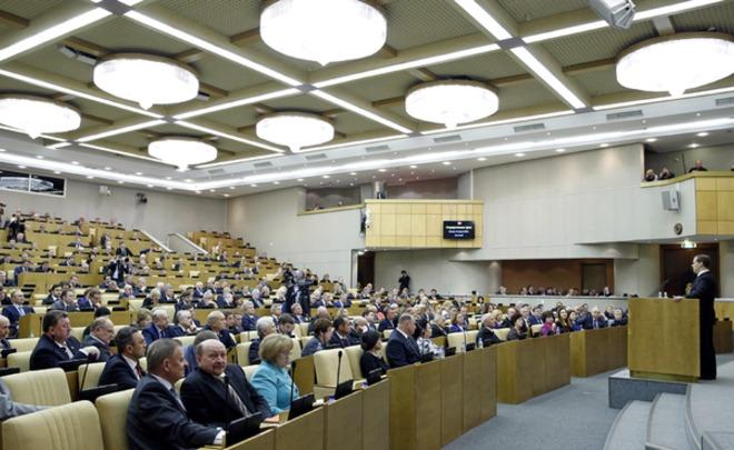 В государственной думе посоветовали поменять гимн Российской Федерации на«Боже, Царя храни»