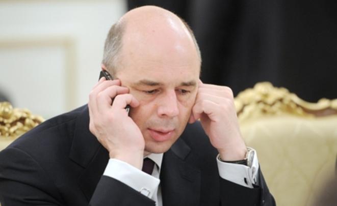 Повышение базовой ставки вСША недоставит сложностей  Российской Федерации