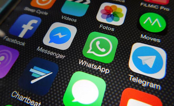 Кремль иФСБ начали мониторинг телеграм-каналов