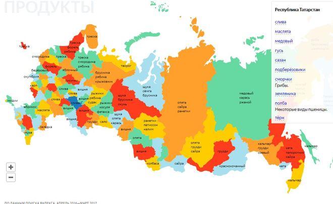 Исследование: граждане Татарстана любят сливы иэчпочмаки