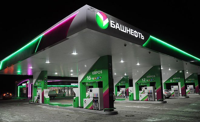 Башкирия может получить 25 млрд руб. отвыплаты АФК «Система» «Роснефти»