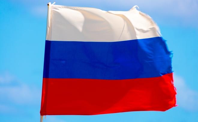 Специалист прокомментировал переименование закона о русской нации— Народ объединяют принципы