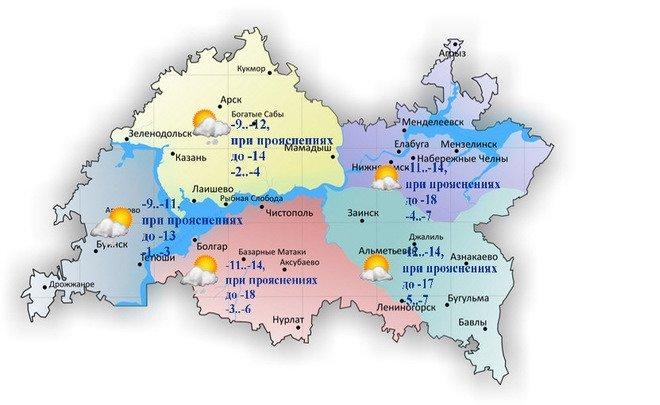 Синоптики утверждают осильной метели иветре вТатарстане