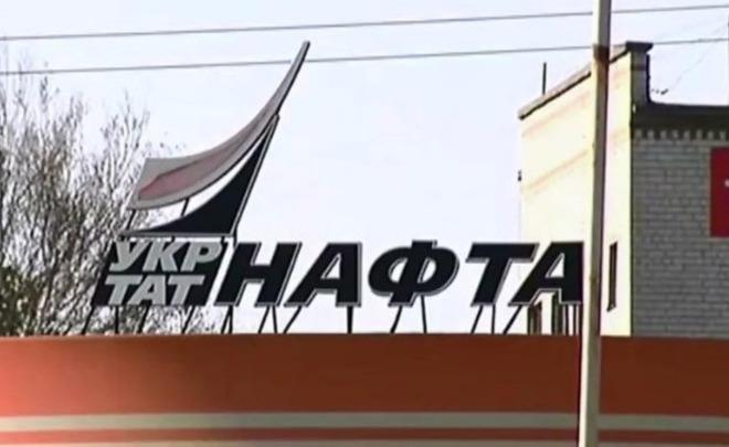 Государство Украину вынудили выплатить $144 млн русской «Татнефти»