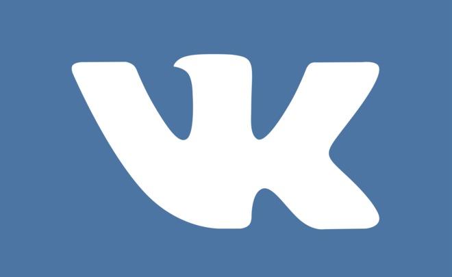 «Вконтакте» будет снимать эксклюзивные сериалы