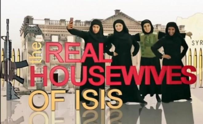 Интернет взбудоражило комедийное шоу ВВС оженах террористов