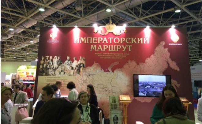 Калугу включили в«Императорский маршрут»