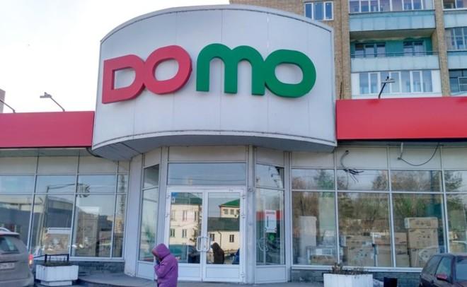 СМИ докладывают оскором закрытии сети магазинов DOMO