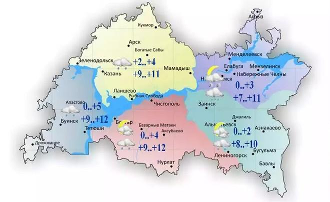 ВТатарстане пойдет мокрый снег
