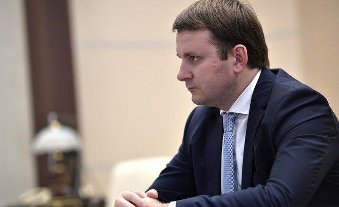 Руководитель Минэкономразвития поведал одоле государства вэкономикеРФ