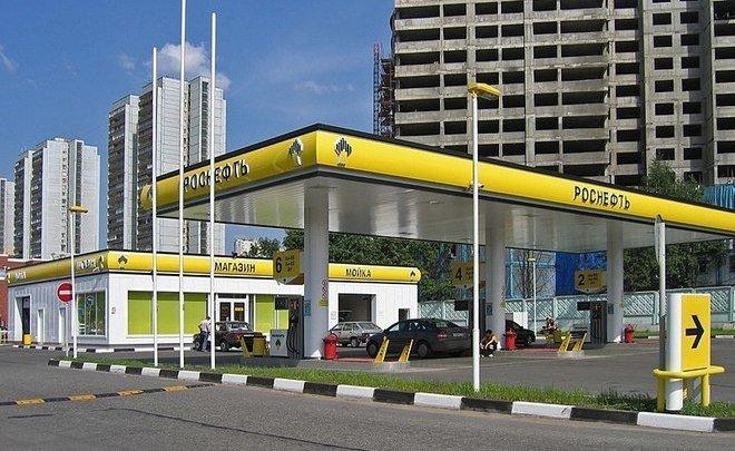 Glencore иQIA расторг сCEFC соглашение опродаже 14,16% «Роснефти»