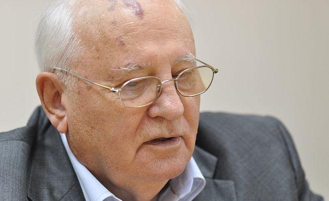 Встолице Англии сквоттеры обнаружили документы Горбачёв-Фонда