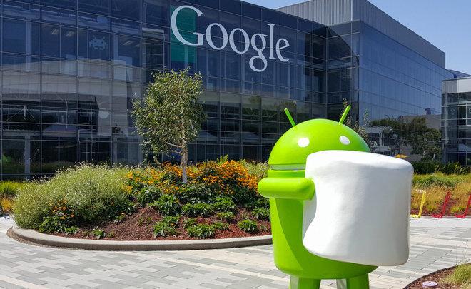 Google объявила дату релиза новейшей ОС андроид O