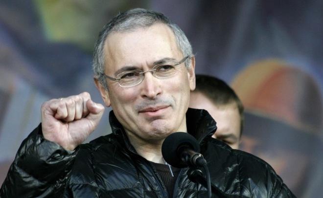 «Открытую Россию» Ходорковского признали «нежелательной организацией» в Российской Федерации