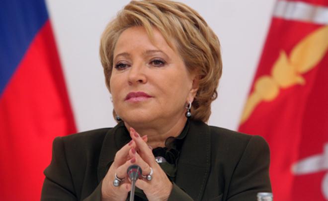 Валентина Матвиенко предложила дать областным властям больше свободы впринятии законов