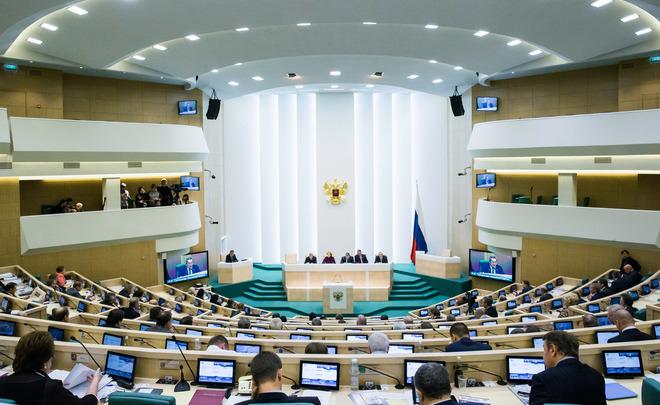 Совфед одобрил запрет насоздание юрлиц нежелательными организациями