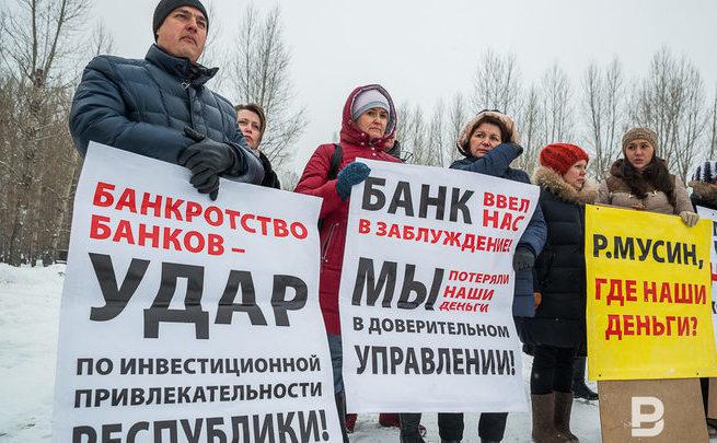 Суд арестовал гендиректора ИК «ТФБ Финанс»