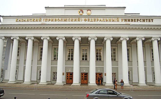 МГУ вернулся впервую сотню рейтинга наилучших институтов мира