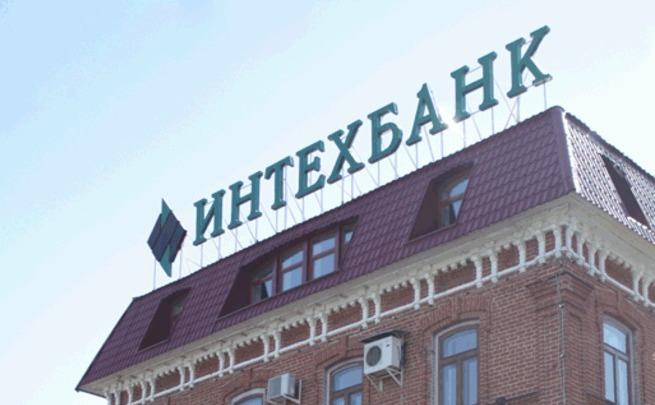 АСВ выплатит вкладчикам столичных банков чуть неменее 3,3 млрд руб.