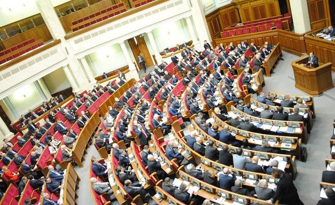Нардепы поддержали декларацию, которая должна «помирить» Украинское государство иПольшу