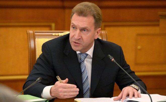 В руководстве РФобсудили размещение центров подобыче криптовалюты