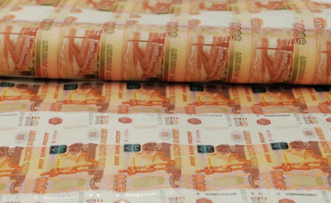 Министр финансов предсказал сокращение бюджетных расходов до 2034г.