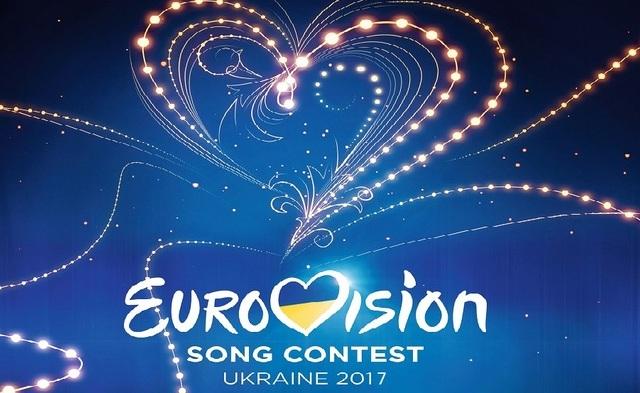 Украинское государство просят отменить действие «черного списка» граждан России навремя «Евровидения-2017»
