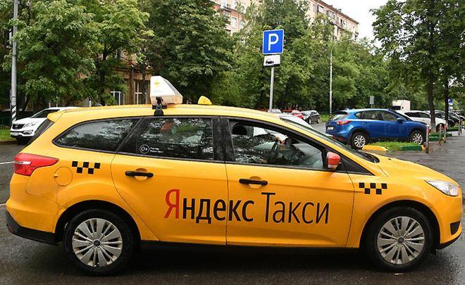 Специалисты составили топ-5 известных авто такси в Российской Федерации