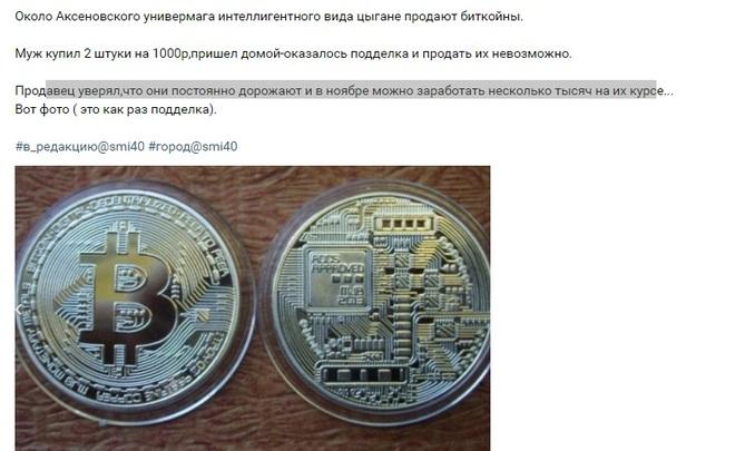 vidi-moshennichestva-tipichnie-dlya-blek-dzheka
