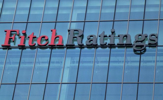 Fitch подтвердило рейтинг СИБУРа «BB+» с«негативным» прогнозом