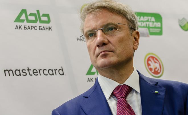 Руководитель Сбербанка: мыбудем существенно уменьшать количество служащих