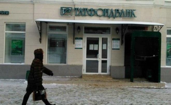 Татфондбанк признан банкротом сфинансовой «дырой» в97 млрд. руб.