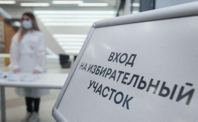В Татарстане можно проголосовать на досрочных выборах президента Узбекистана