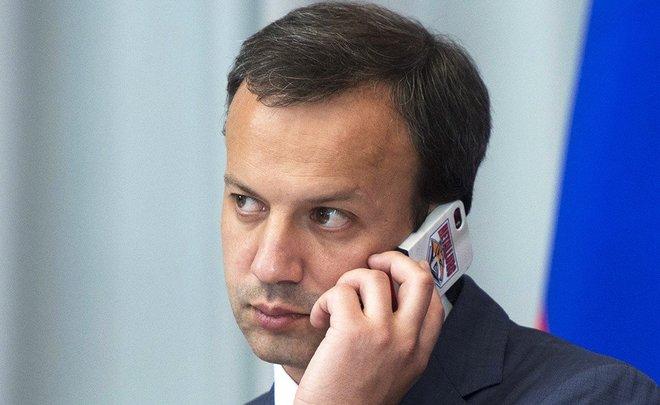 Дворкович поведал  оросте цен набензин в следующем году