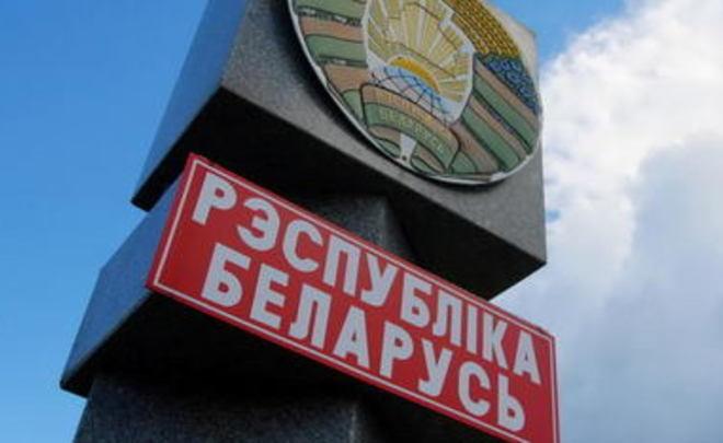 «Беларусь— часть России»: уЛукашенко строго ответили наскандальное объявление п
