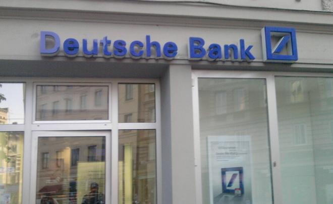 Русский Deutsche Bank возглавит глава украинского подразделения