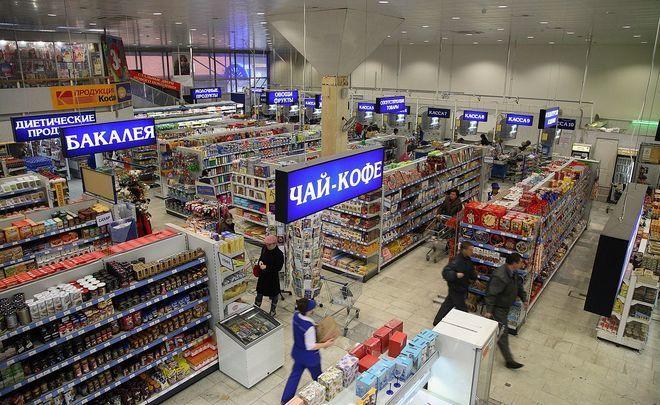 Жители России вконце лета стали тратить больше денежных средств — Опрос
