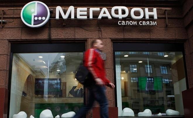 Telia примет решение опродаже акций «МегаФона» на $500 млн