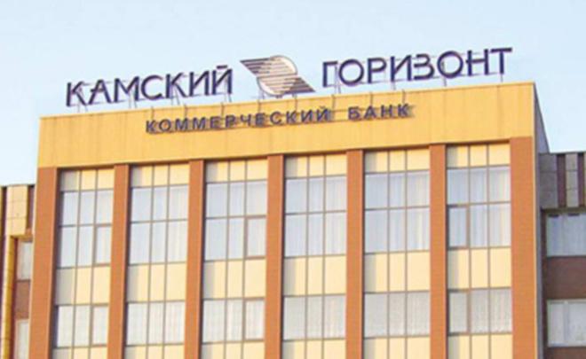 АСВ назвало банки-агенты для выплат вкладчикам «Югры»
