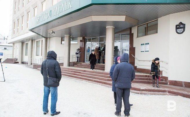 ВТатарстане завели дело пофакту мошенничестваИК «ТФБ Финанс»