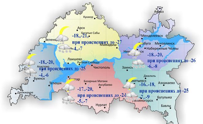 Синоптики предупреждают казанцев ометели