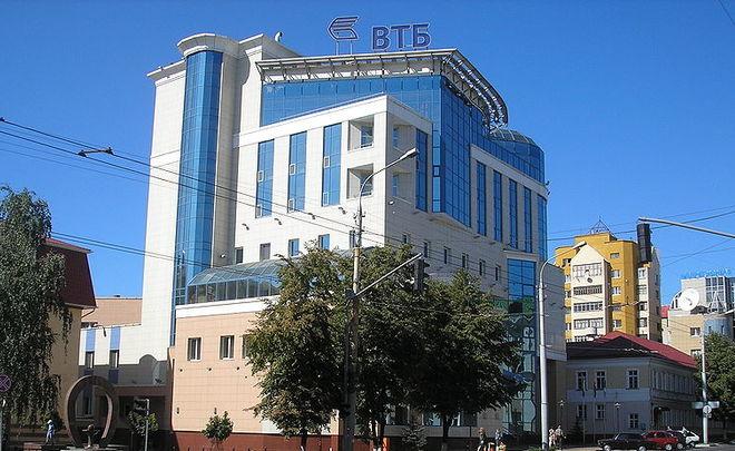 ВТБ хочет отсудить уакционера «Юлмарт» 650 млн руб.