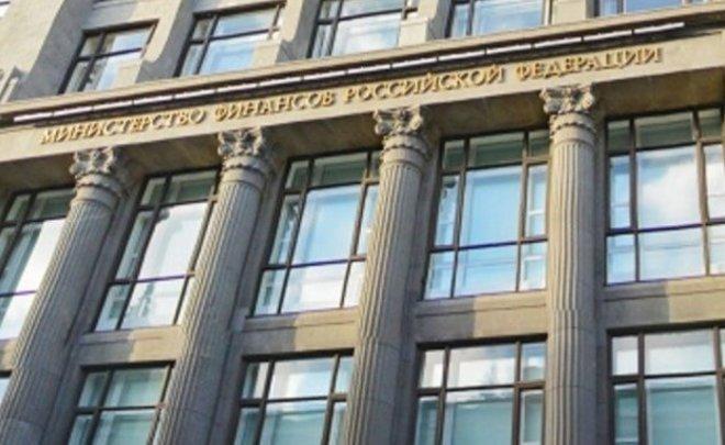 Министр финансов Российской Федерации направит назакупку валюты весной неменее 240 млрд руб.