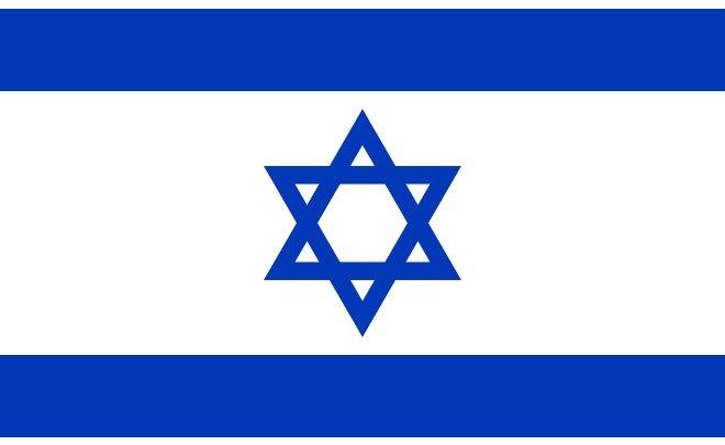 Израильский парламент отвергнул законодательный проект опризнании геноцида армян