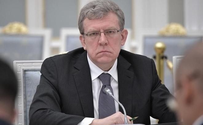 Кудрин предложил уволить 30% чиновников и уменьшить затраты нагосуправление
