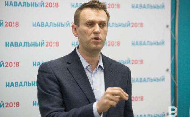 Навальный вернулся в столицу России после лечения глаза вИспании