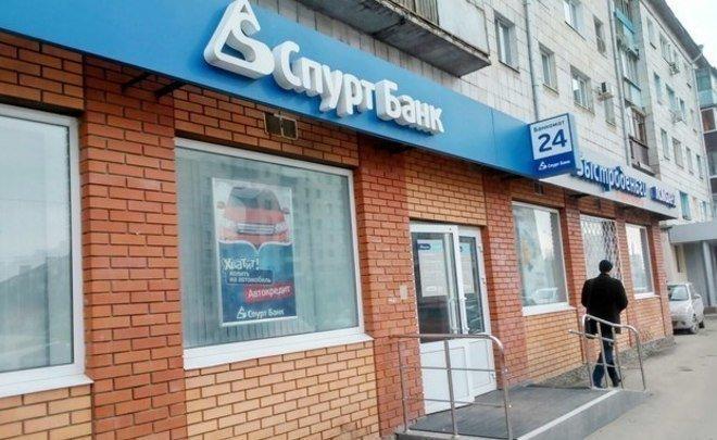 ЦБ РФ подал объявление вСК наруководство Спурт банка