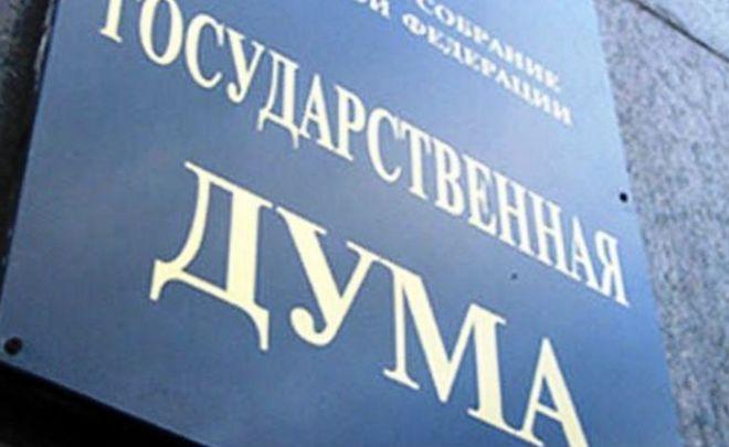Минздрав предложил исключить силовиков изсистемы ОМС